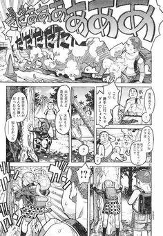 Mozuyasan02_0023_s.jpg