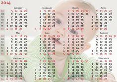 Calendarios personalizados con mis fotos.