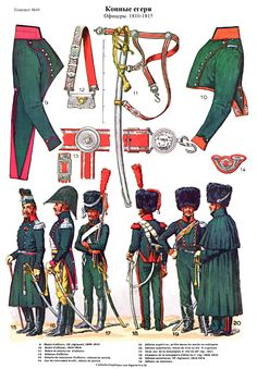 Best Uniform - Page 216 - Armchair General and HistoryNet >> The Best Forums in History Empire, Napoleon French, Best Uniforms, Battle Of Waterloo, Army Uniform, French Army, French Revolution, Napoleonic Wars, Popular Culture