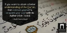 Acquaint yourself إن شاء الله