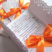 """Свадебный салон ручной работы. Ярмарка Мастеров - ручная работа Свадебные приглашения """"Fox love"""". Handmade."""