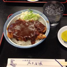 味噌カツ丼 Rice bowl topped with miso sauced cutlet