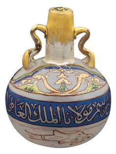 Paşabahçe (Turkish Glass) with script