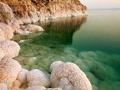 The Dead Sea, a salt lake between Israel and Jordan. It is said to be the lowest point on Earth with 420 meters below sea level.