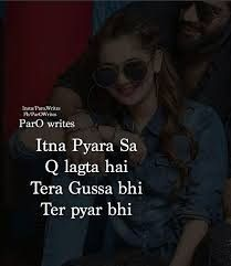 #Anamiya_khaN Girly Quotes, Love Quotes, Romantic Poetry, Some Words, Urdu Quotes, Funny Jokes, Thoughts, Writing, Feelings