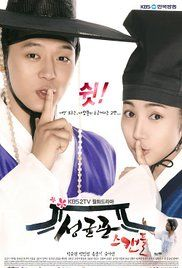 Sungkyunkwan Scandal Episode 9. In the Joseon era, Kim Yoon-hee masquerades as a boy to earn a living as a book transcriber. Her family's dire circumstances and the encouragement of a noble's son finally drive her to attend Sungkyukwan University, forbidden for females.