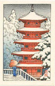 Kawase Hasui Woodblock Print - Pagoda Snow