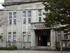 銚子市公正図書館
