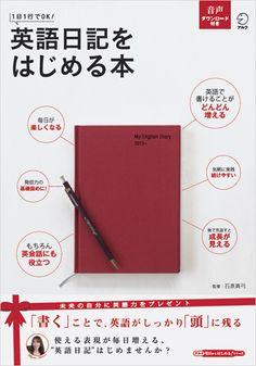 English Study, English Class, Book Lists, Motivational, Books, Livros, Libros, Livres, Book