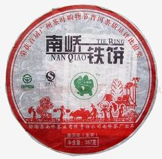Do Promotion! 2007 year Chinese yunnan raw puer tea 357g China health care the silmming tea Pu'er tea Pu erh for men and women