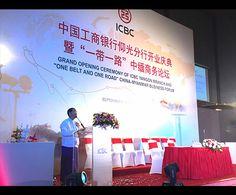 Myanmar Event Management Company Event Management Company, Event Company, Neon Signs