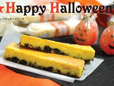 How are you today? How about making Halloween Kabocha Cheesecake? Sweets Recipes, Happy Halloween, Sushi, Cheesecake, Cooking, Ethnic Recipes, Food, Pumpkin Cakes, Japan