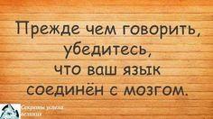 #speak