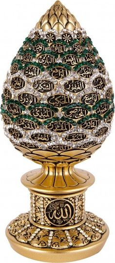 99 Names of Allah Statue Jeweled Gold/Green Home Decor - Siraj Best Islamic Images, Beautiful Islamic Quotes, Islamic Pictures, Islamic Decor, Islamic Gifts, Islamic Dua, Allah Wallpaper, Islamic Wallpaper, Love Heart Images