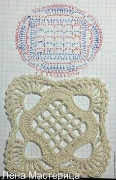 Crochet a beautiful square motif