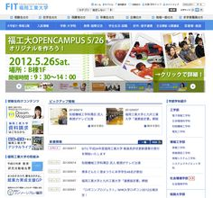 http://www.fit.ac.jp/