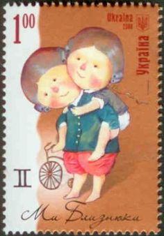 #gemini stamp