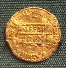 """""""Mankuse oder Mankus (lat. mancus oder mancusus) ist im frühen Mittelalter in unterschiedlicher Verwendung die Bezeichnung einer Münze, einer Rechnungseinheit oder eines Goldgewichts."""""""