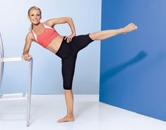 Kelly Ripa workout routines: get the in-shape body that you've always wanted. - Shape Magazine