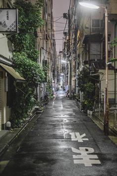 Tokyo, Japan by Ola Jacobsen
