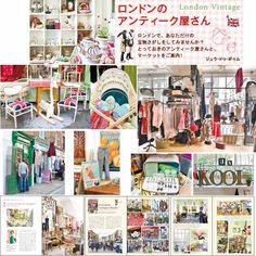 Edition Paumes: London Vintage - Gorgeous, inspiring interior books from Japan. A must have for designers! Many titles, all in Japanese! Cesspool of creative ideas!