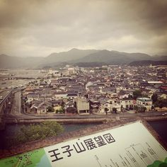 王子山から町見れば、わたしも町が好きになる♡ #30jidori #金子みすゞ @ 王子山公園 instagram.com/p/aUgApeln-U/