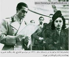 الاميرة فوزية وشاه إيران
