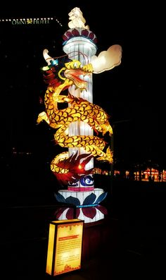 Chinese Latern Festival