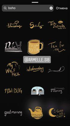 Instagram Hacks, Instagram Editing Apps, Gif Instagram, Creative Instagram Stories, Instagram And Snapchat, Instagram Story Ideas, Instagram Quotes, Snapchat Streak, Snapchat Stickers
