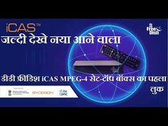 Watch First Look of DD Freedish iCAS enabled MPEG-4 Set-Top Box
