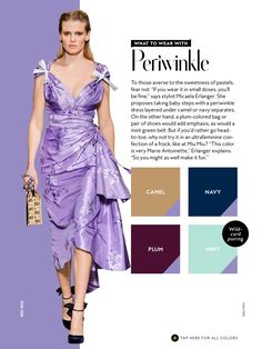 Periwinkle instyle