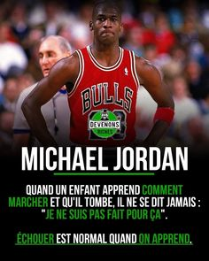 Michael Jordan, Quote Citation, Mind Set, All Quotes, Mindfulness, Kids Learning, Affiliate Marketing, Earn Money, Consciousness