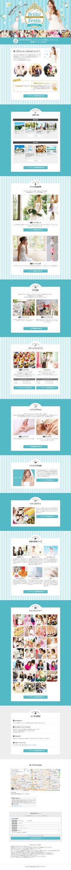 Bridal festa【サービス関連】のLPデザイン。WEBデザイナーさん必見!ランディングページのデザイン参考に(かわいい系)
