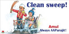 View Amul Clean Sweep Always Aaparajit Advertisement newspaper. This Ad is collection of Sample Ad at Advert Gallery. Utterly Butterly, Clean Sweep, Embedded Image Permalink, Advertising, Ads, Cleaning, Baseball Cards, Photo And Video, Memes