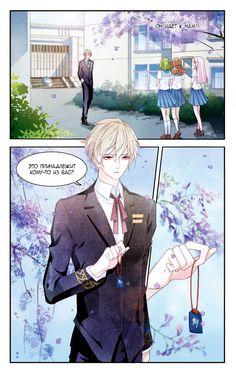 Manhwa Manga, Manga Anime, Death Note Funny, Anime Love Couple, Manga Comics, Shoujo, Alter, Romance, Fictional Characters