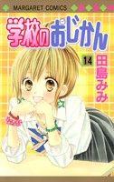 Shoujo, Family Guy, Manga, Guys, Anime, Fictional Characters, Draw, Manga Anime, To Draw