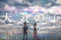"""""""Weathering with you"""" is another magical fantasy love story of Makoto Shinkai. am watching this movie after """"your name"""".These two movies are able to understand Anime English Sub, The Garden Of Words, Fantasy Love, Manga News, Two Movies, First Novel, Anime Films, Animation Film, Anime Love"""