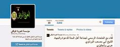 geophilworld: Another Boko Haram Twitter Account Suspended