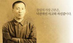 정주영 - Google 검색