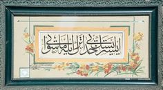 İster İsen Hüdâyı Terk Eyle Mâsivâyı. 1312 Hattat: Ali. Islamic World, Islamic Art, Islamic Calligraphy, Frame, A Frame, Frames, Hoop, Picture Frames