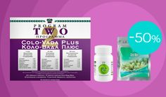 Clean yourself: Program 2 Colo-Vada Plus + CoralProbiotic + Coral-Mine Get 50% off Coral-Mine with the purchase of a Colo-Vada Pack.