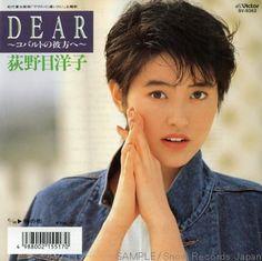 Yoko Oginome 荻野目洋子