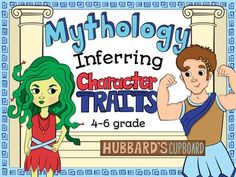 Students have always loved mythology and this mini-unit integrates Greek Mythology with the literacy skill of inferring and writing character traits. We are so proud of this unit and have 4 more literacy based Greek Mythology mini-units (summary, story elements, allusion, inference) in the makings and coming out soon! Each lesson was built with higher-order thinking skills in mind along with student engagement.