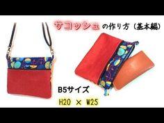 B5サイズ * サコッシュ * の作り方 * 裏地付き! * Lined Double Zipper Cross Body Bag Tutorial. - YouTube