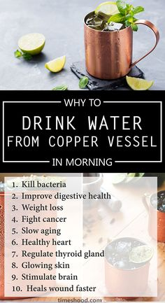 Benefits of Copper Water, Drinking water in copper vessel, Copper Water Benefits, Benefits of Drinking Water from Copper Vessel