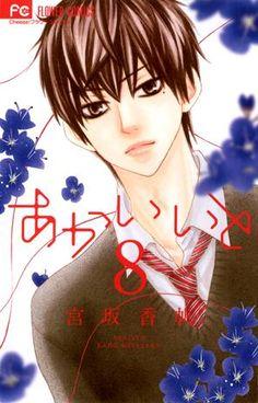 Otaku, Shoujo, Anime, This Book, Comics, Free Apps, Audiobooks, Ebooks, Colour