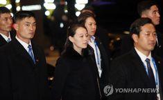김정은 북한 노동당 위원장의 여동생 김여정 당 중앙위원회 제1부부장(가운데)이 2018 평창동계올림픽 개회식 관람을 마치고 10일 오전 경호원들과 함께 서울의 모 숙소로 들어서고 있다.