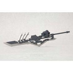 M.S.G Modeling Support Goods Kotobukiya Plastic model : HW03 Unite Sword