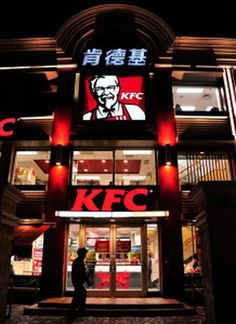 U.S. investors have a new pure-play opportunity in China's restaurant industry.Kentucky Fried Chicken, Pizza Hut, and Taco Bell parent companyYum! Brands (NYSE:YUM) recently divested its Chinese business from the rest of its sprawling global enterprise.   #Stocks