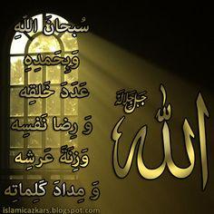 Islamic Images, Islamic Art, Hadith, Quran, Beautiful, Design, Design Comics